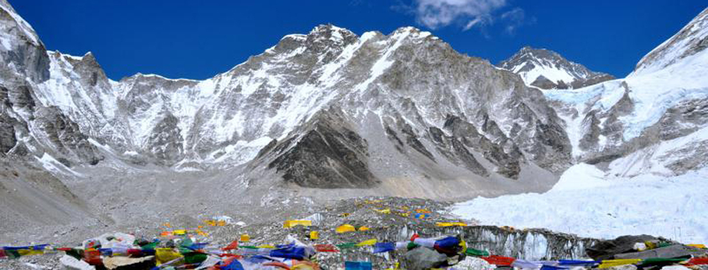 Everest Base Camp from where Expedition starts