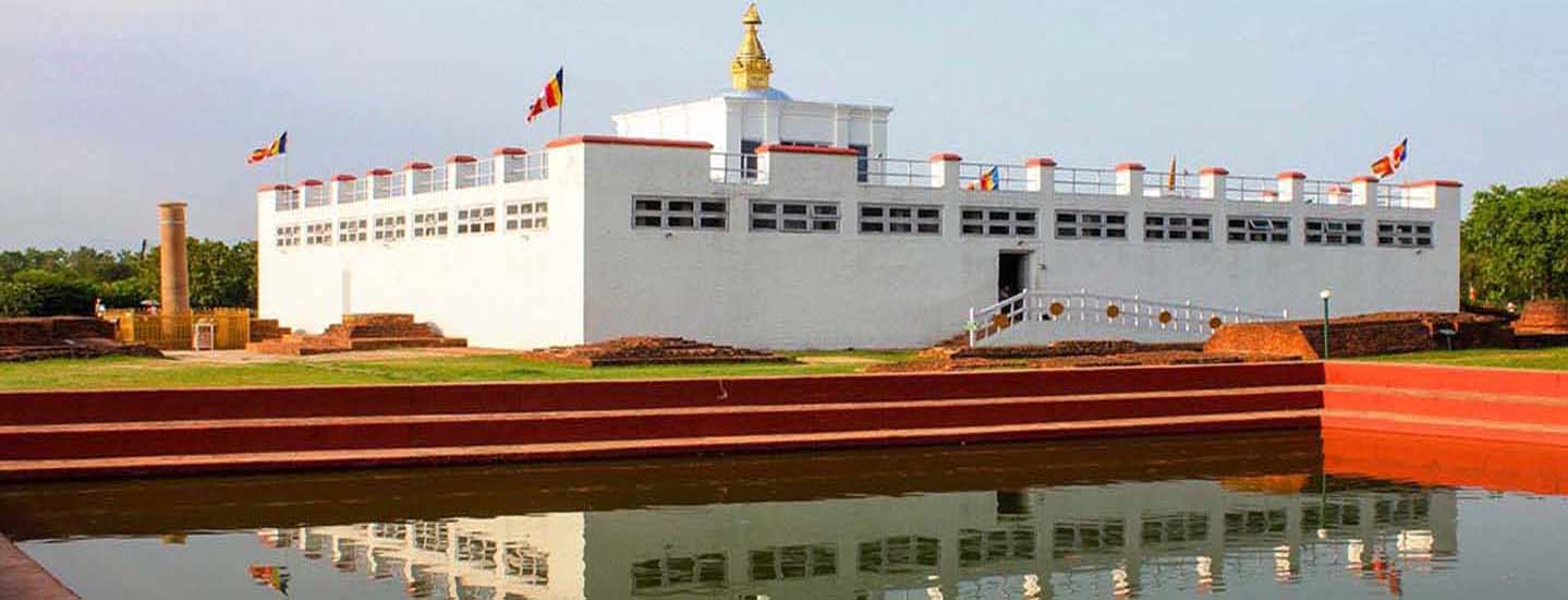 Birth place of lord Gautam Buddha